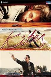 风筝(2010)