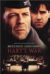 哈特的战争/哈特之战