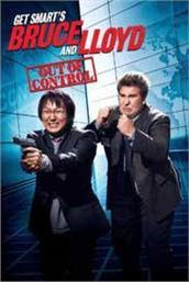 糊涂侦探:失控的布鲁斯和洛伊德