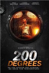 200度(电影)