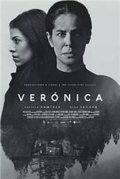 维罗妮卡(电影)