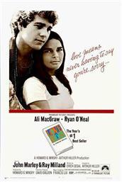 爱情故事1970