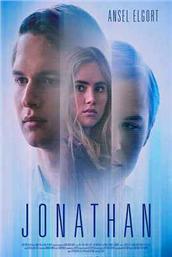 乔纳森(2018)