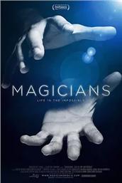 魔术师:不可能的生活