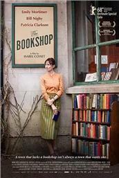 书店(电影)