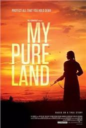 我的纯洁土地