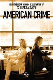 美国重案第一季