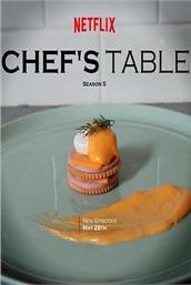 主厨的餐桌第六季