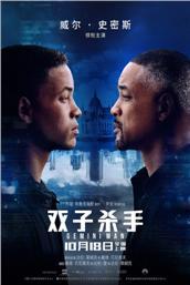 双子杀手(2019)