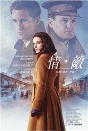 余波(电影)