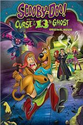 史酷比与第13个幽灵的诅咒