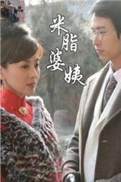 浴血玫瑰(电视剧)