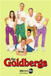 金色年代第八季