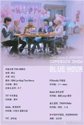 TOMORROW X TOGETHER COMEBACK SHOW-Blue Hour