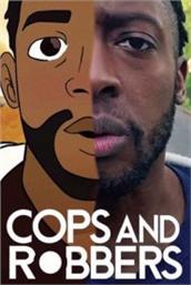 警察捉小偷