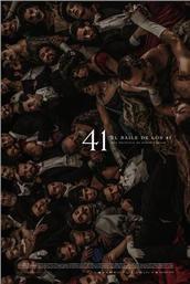 41舞会(2020)