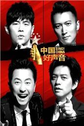 中国新歌声第3季