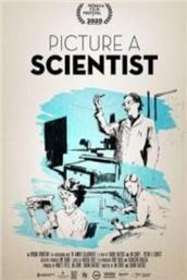 科学家的模样