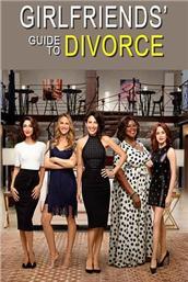 闺蜜离婚指南第三季